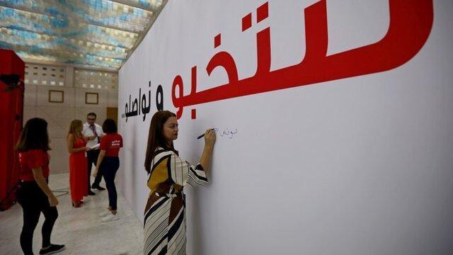 احتمال تعیین نخست وزیر تونس از خارج از جنبش النهضه
