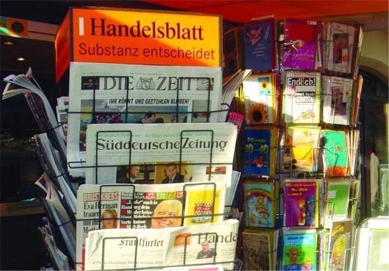 شکایت روزنامه ترکیه ای از کریستین امان پور