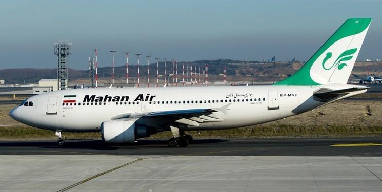 هواپیمای ماهان در راستا بازگشت از بیروت به تهران، حال مسافران خوب است