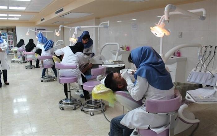 آزمون دانشنامه دندانپزشکی 21 مهر برگزار می گردد