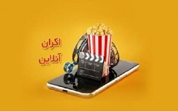 خبرنگاران افزایش گستره مخاطب با برگزاری آنلاین و فیزیکی جشنواره ها